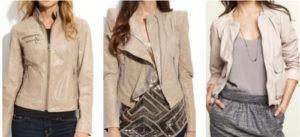 женские куртки в магазине Люнель.